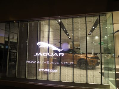 Jaguar Transparent Display